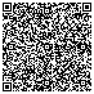 """QR-код с контактной информацией организации  НОЧУ  ДО  """"ОЛИВИН"""""""