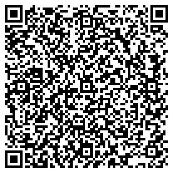 """QR-код с контактной информацией организации ООО """"Мрамор-камин"""""""