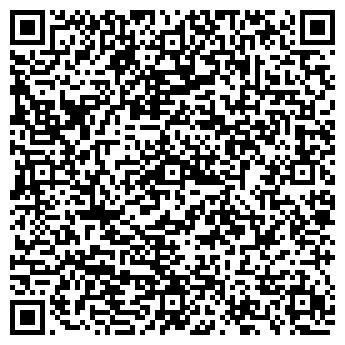 QR-код с контактной информацией организации ТОО ВИП полиграфия