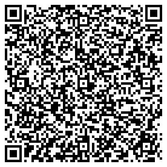 """QR-код с контактной информацией организации ООО """"ФрутаСпэйн"""""""