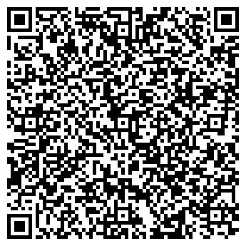 QR-код с контактной информацией организации Тисмол, ООО