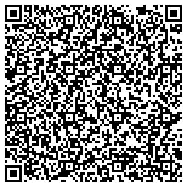 QR-код с контактной информацией организации ООО Высотные Веревочные Системы