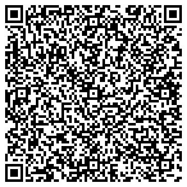 QR-код с контактной информацией организации ГЕМАЛЬДИНОВА Д.М., ГЕМАЛЬДИНОВ М.Г.