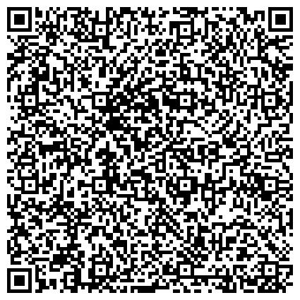 QR-код с контактной информацией организации ГБУ СО МО Дмитровскйи комплексный центр социального обслуживания населения