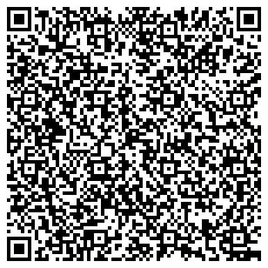 QR-код с контактной информацией организации Адвокат Моисеева Валентина Викторовна, ООО