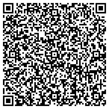 QR-код с контактной информацией организации ООО СТРОЙТРАНСЛАЙН