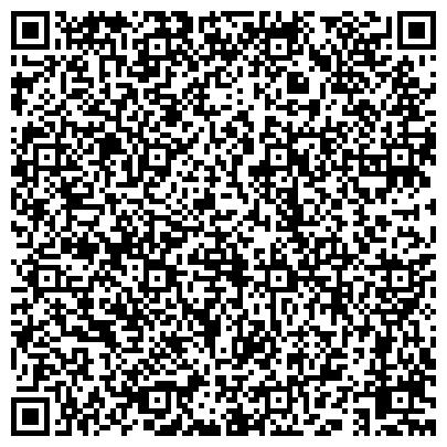 """QR-код с контактной информацией организации ИП Салон - парикмахерская """"КОЛОР"""""""