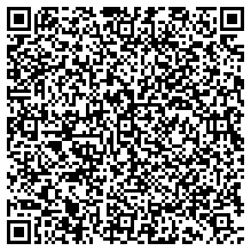 QR-код с контактной информацией организации ИП УМНАЯ РЕКЛАМА