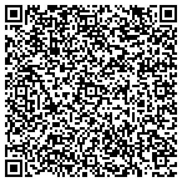QR-код с контактной информацией организации ТОО Стандарт Инжиниринг-СК