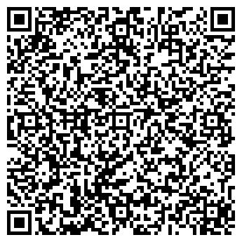 """QR-код с контактной информацией организации """"СВ-ТехРемонт"""""""