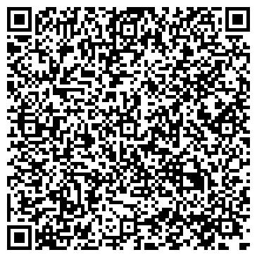 QR-код с контактной информацией организации ООО Сервис Центр