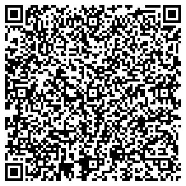 """QR-код с контактной информацией организации ООО """"Кадеми-спорт"""""""