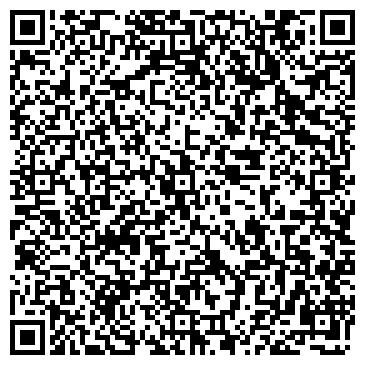 QR-код с контактной информацией организации ООО Райс Битум