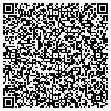 QR-код с контактной информацией организации ООО Вест Энд