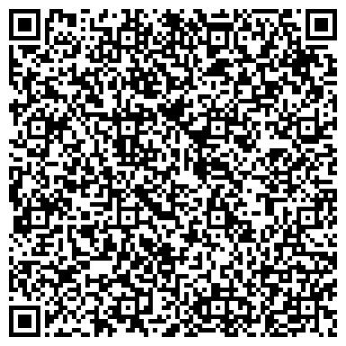 QR-код с контактной информацией организации ООО Проектно-конструкторское бюро Вега