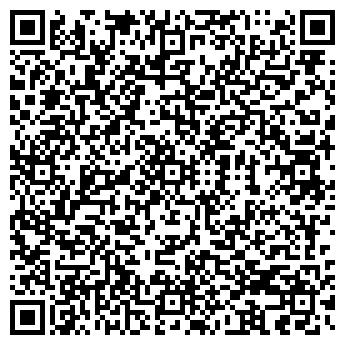 QR-код с контактной информацией организации ТОО Zodiak Rich
