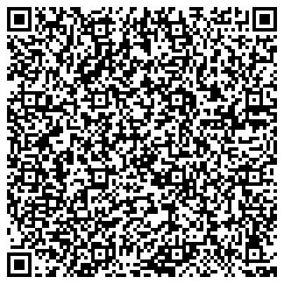 QR-код с контактной информацией организации ТОО Автоломбард Алматы ГрандИнвест,Кредит под залог авто в Алматы