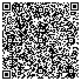 """QR-код с контактной информацией организации """"Таловая"""""""