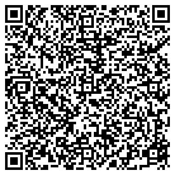QR-код с контактной информацией организации ТОО Мутлу Гипс