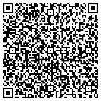 QR-код с контактной информацией организации ООО СТАВСТРОЙДОМ