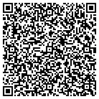 QR-код с контактной информацией организации ООО Мартек