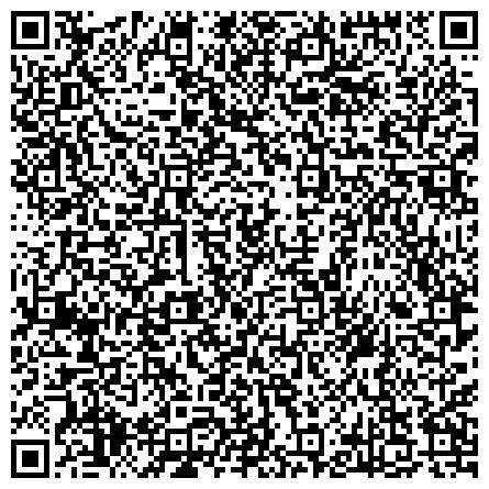 """QR-код с контактной информацией организации ФГБУ """"Поликлиника №1"""" Управления делами Президента Российской Федерации"""