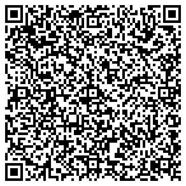QR-код с контактной информацией организации Отделение Даниловское