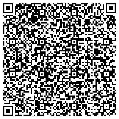 QR-код с контактной информацией организации ООО Междугороднее VIP такси аэропорт Самара Курумоч