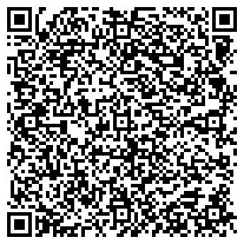QR-код с контактной информацией организации ООО Megamarket.kg
