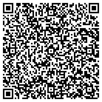 """QR-код с контактной информацией организации ТОО """"Най-Мир"""""""