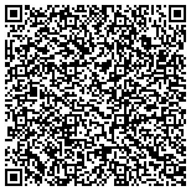 """QR-код с контактной информацией организации ООО """"Большая Черепаха"""""""