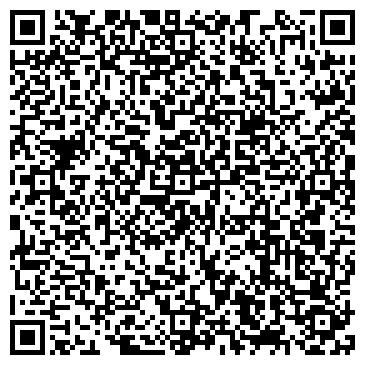 QR-код с контактной информацией организации ООО КазКабель