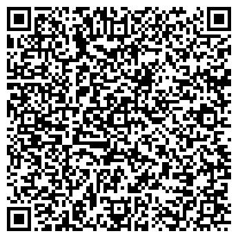 QR-код с контактной информацией организации ООО Арбат