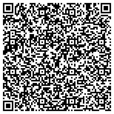 """QR-код с контактной информацией организации ООО Бюро переводов """"English School"""""""