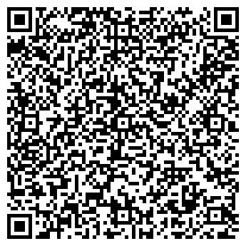 QR-код с контактной информацией организации ООО Мраморин