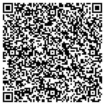 """QR-код с контактной информацией организации ИП """"Альбатрос"""""""
