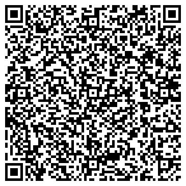 QR-код с контактной информацией организации ИП Вулканов Вывоз мусора в Одессе