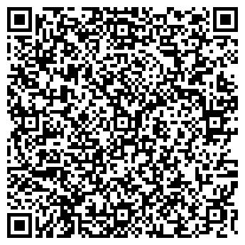 QR-код с контактной информацией организации ТОО Строй.Ком.Алматы