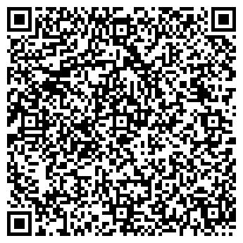 QR-код с контактной информацией организации РАСЧЁТНЫЙ ДОМ КБ