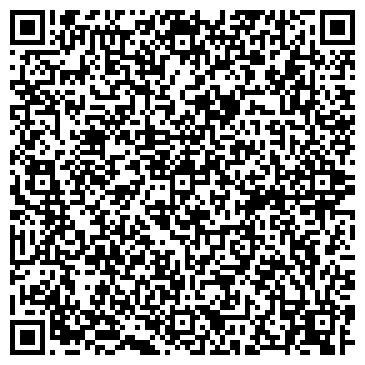 QR-код с контактной информацией организации ООО Автосервис Драйв