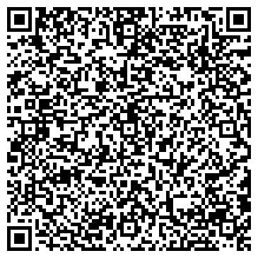 """QR-код с контактной информацией организации Кирпичный завод """"Barrum"""""""