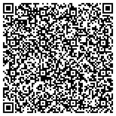"""QR-код с контактной информацией организации ООО Юридическая фирма """"ПатэрЛекс"""""""