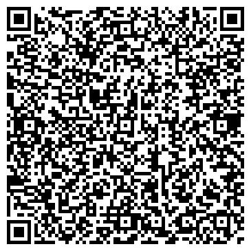 """QR-код с контактной информацией организации ООО """"Альтком"""""""