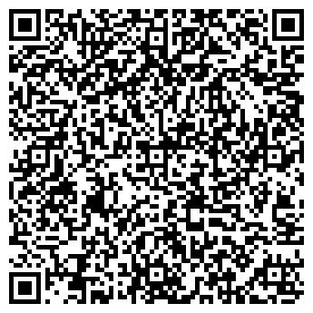 QR-код с контактной информацией организации Vitaer