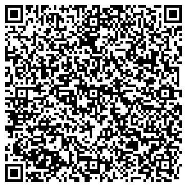 QR-код с контактной информацией организации ООО Технологии рекламы
