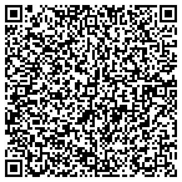 """QR-код с контактной информацией организации ООО """"Счастливый Тур"""""""