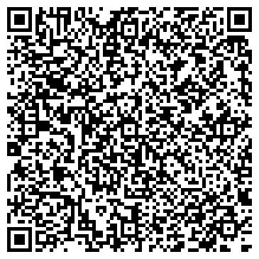 """QR-код с контактной информацией организации ООО """"Vzlom27.ru"""""""