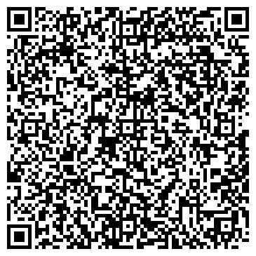QR-код с контактной информацией организации ООО Каиндл-Техник