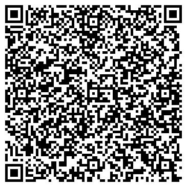 QR-код с контактной информацией организации ООО Единый центр бронирования г.Астана