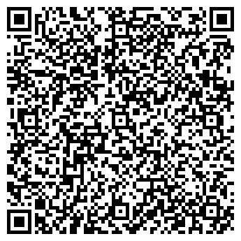 QR-код с контактной информацией организации ООО Магнат Профи